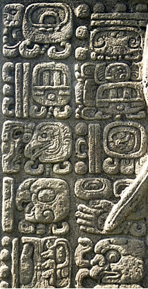 Mayan Long Count seen on Stelae J - Quirigua, Guatemala